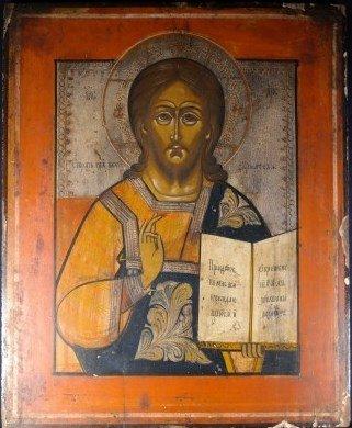17th Century Russian Icon of Jesus