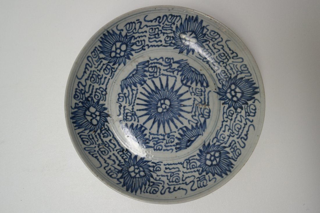 Signed Ming Dynasty Chinese Dish