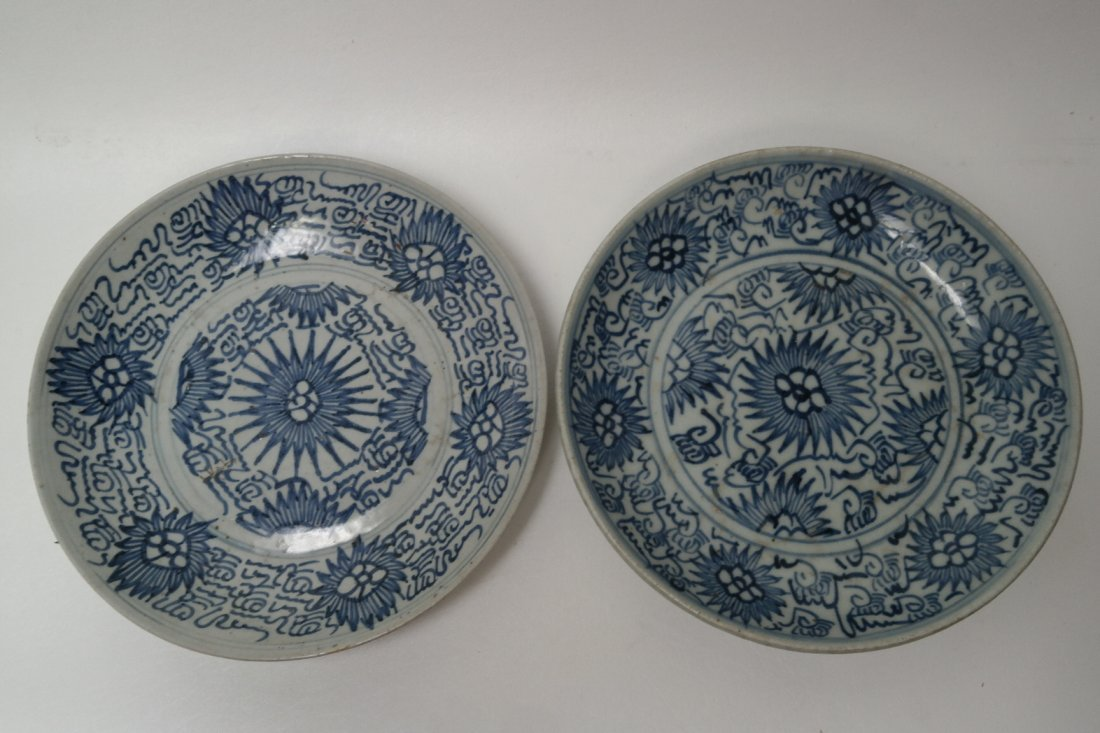2 Blue/White Late Ming/early chen lung Dynasty Dishes