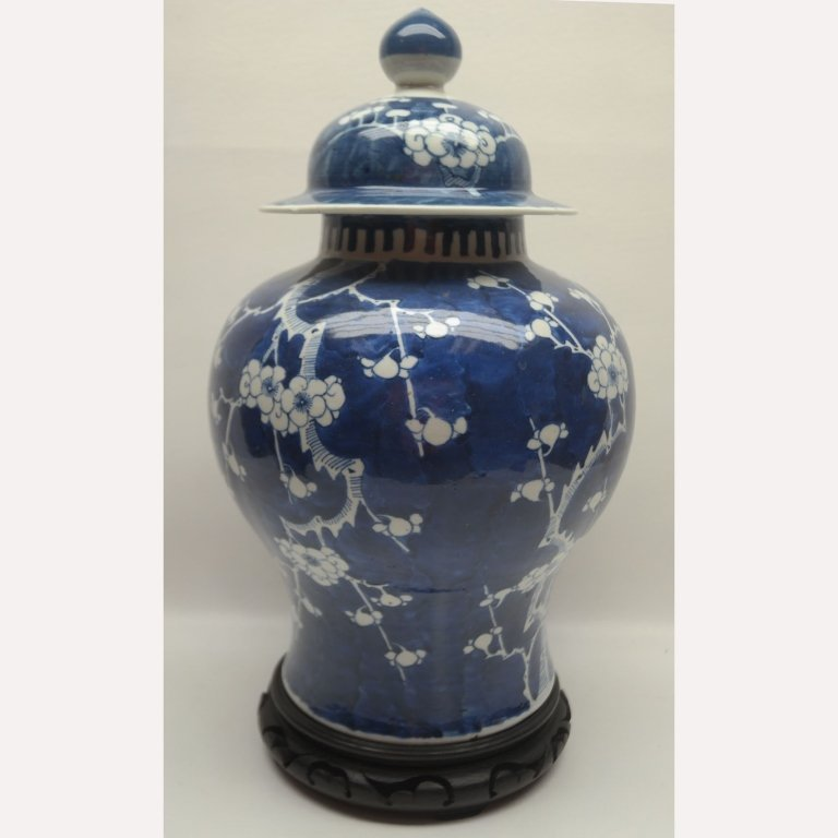 18th C Chinese Chien Lung Covered Vase