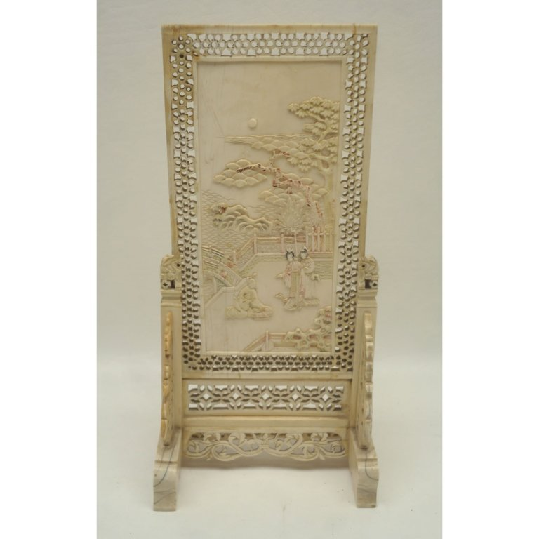 19th C. Qing Dyn Carved Ivory Table Screen