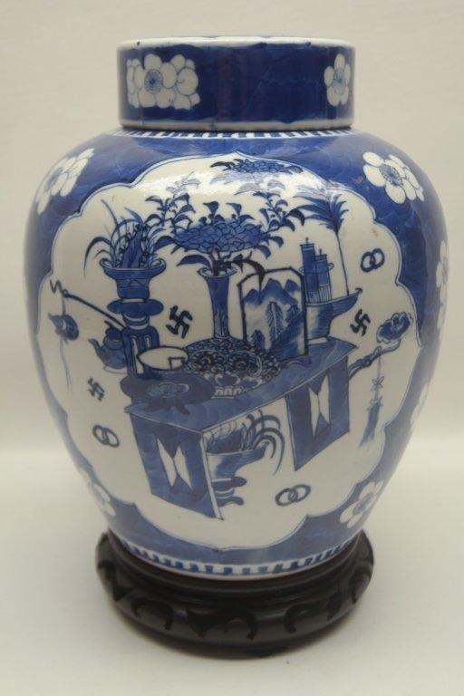 17th C. Kang Hsi Dyn Blue/White Porcelain Ginger Jar