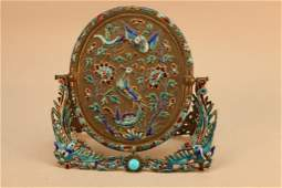 Chinese Blue Enameled Table Mirror