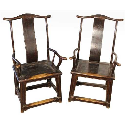 - Pair Of Antique Chinese Huanghuali Arm Chairs