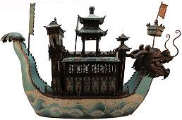 Important Chinese Cloisonne Emperor's Ship
