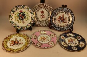 (6) Tin Buckingham Palace Commemorative Plates