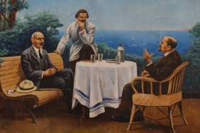 Signed 20th C. Russian School Painting Of Lenin