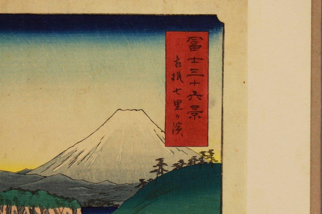 Hiroshige Japanese Woodblock Print - 2