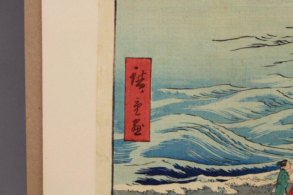 Hiroshige Japanese Woodblock Print - 3