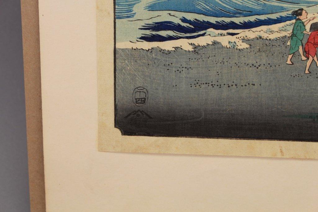 Hiroshige Japanese Woodblock Print - 4
