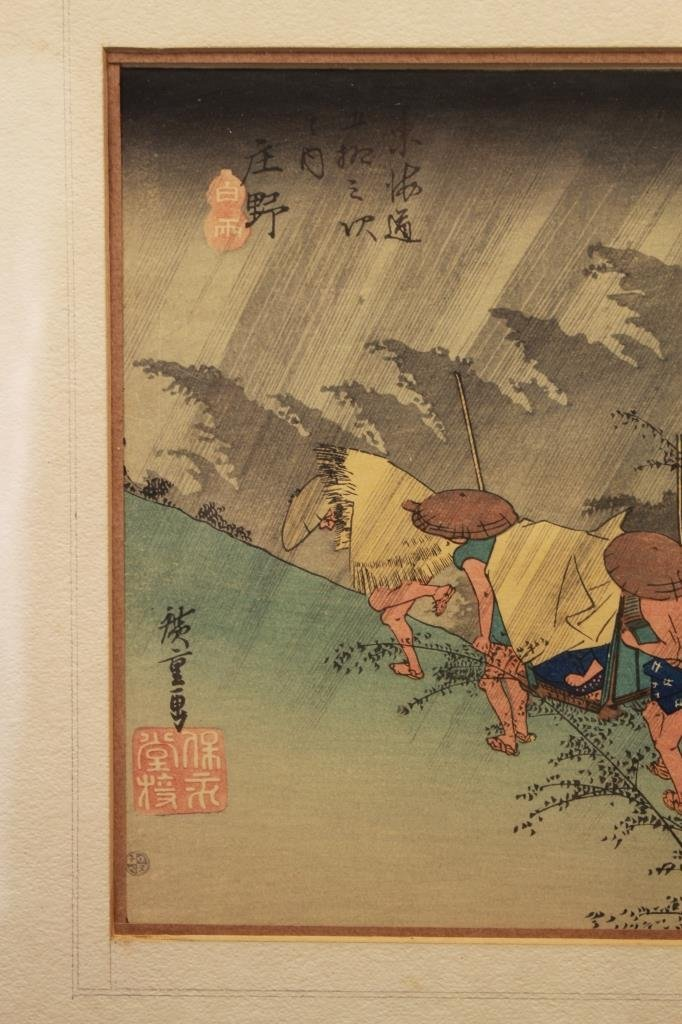 Signed Antique Japanese Woodblock - 2