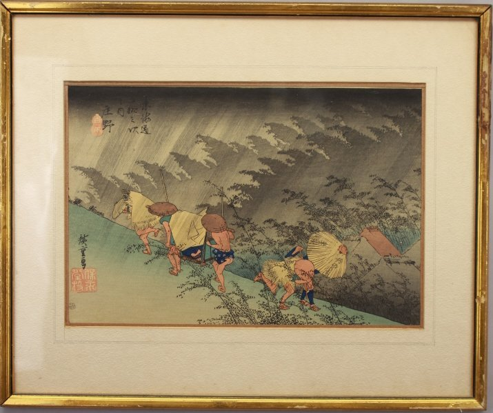 Signed Antique Japanese Woodblock - 3