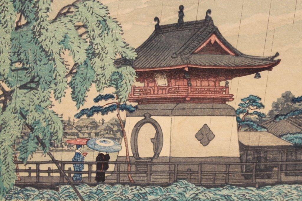 Antique Japanese Woodblock Print - 5