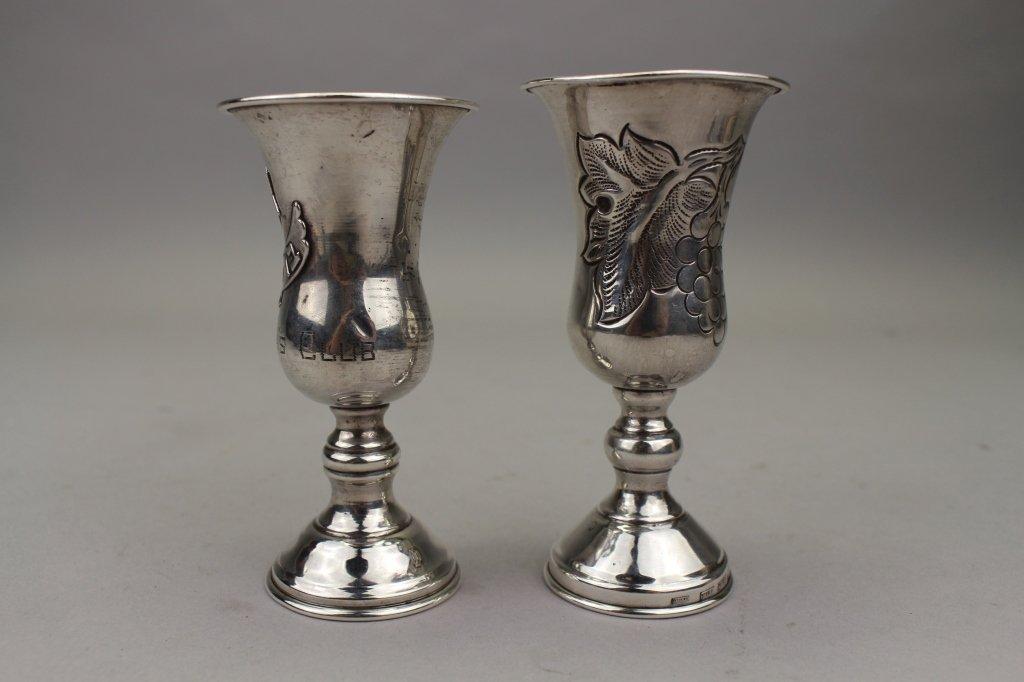 (2) Silver Kiddish Cups - 3