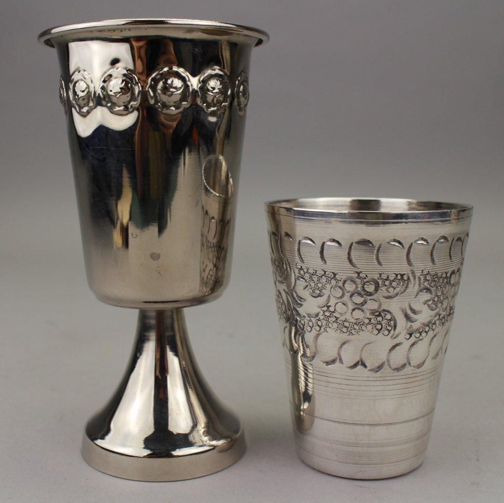 (2) Silver Plate Judaica Cups
