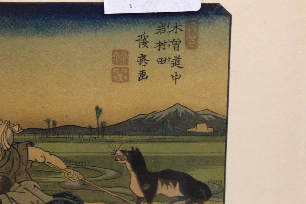 Antique Japanese Woodblock - 2
