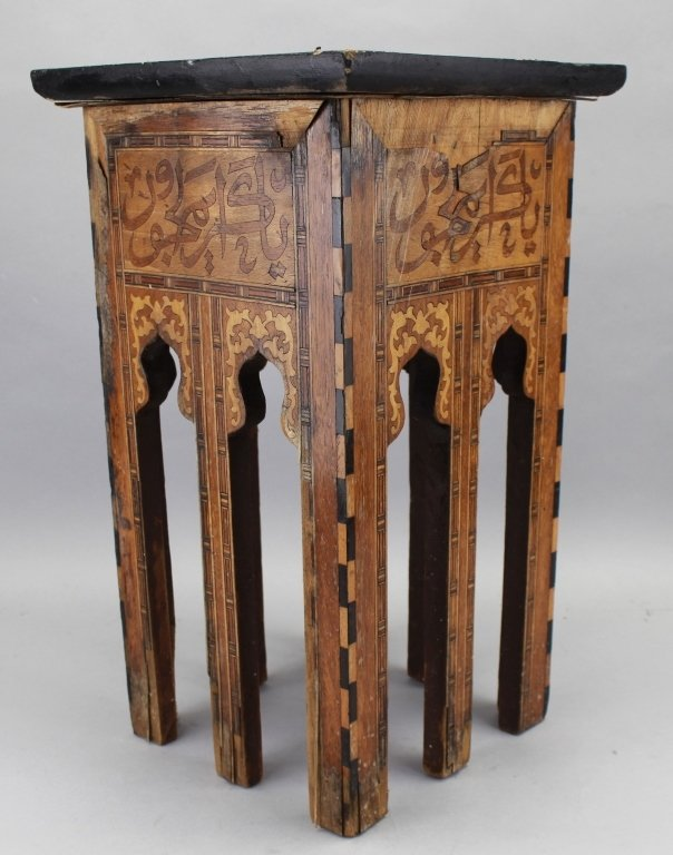 Antique Middle Eastern Inlaid Side Table