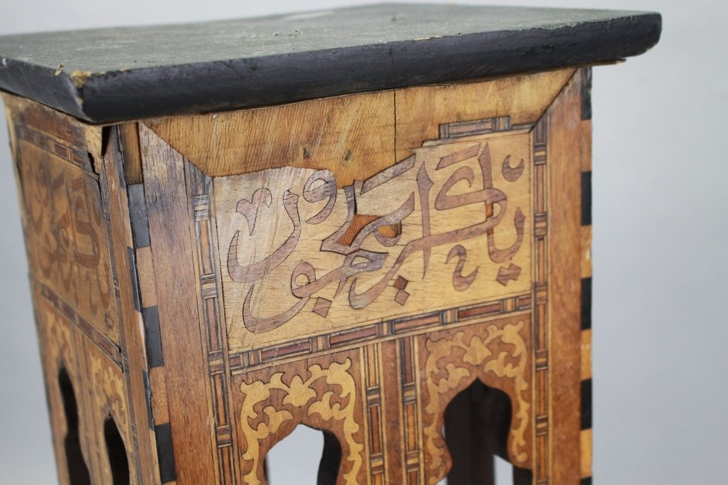 Antique Middle Eastern Inlaid Side Table - 2