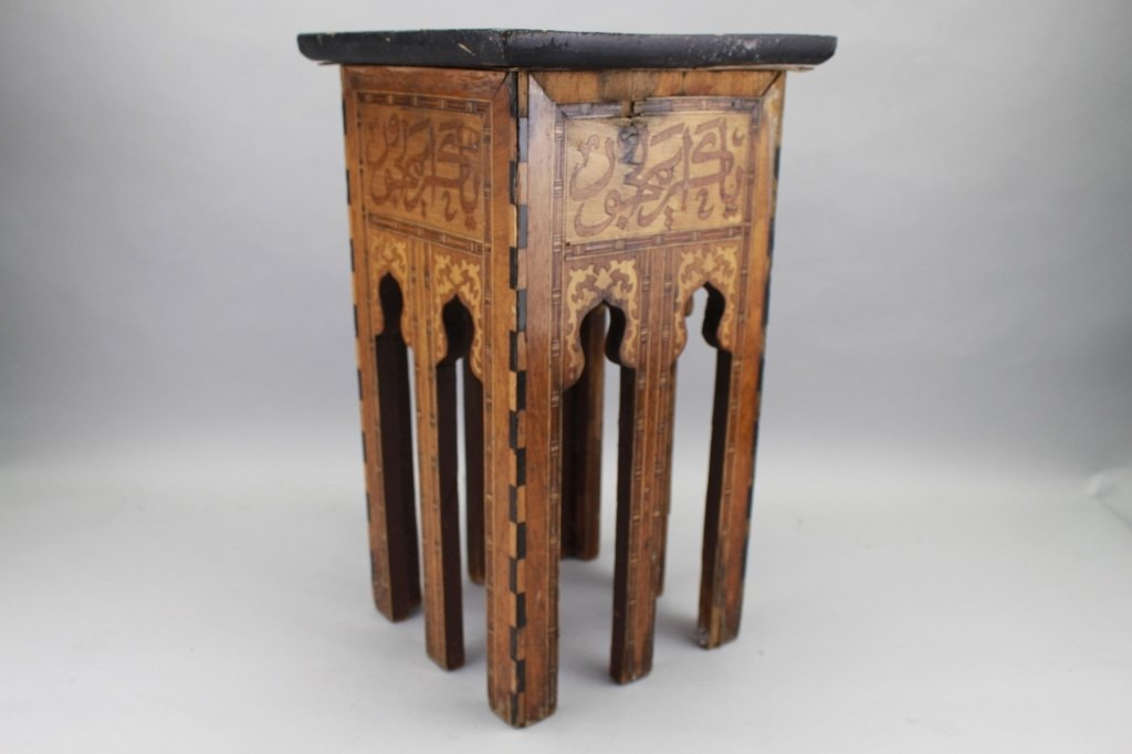 Antique Middle Eastern Inlaid Side Table - 3