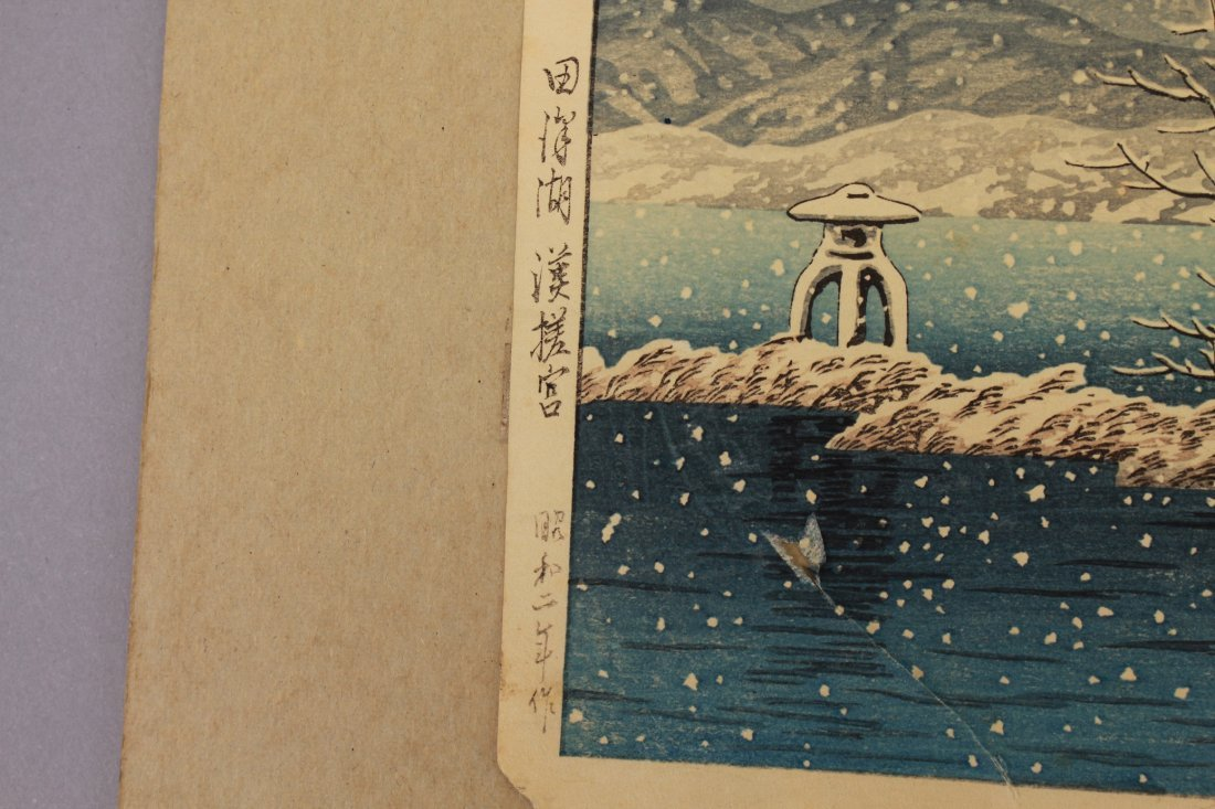Antique Signed Japanese Woodblock - 2