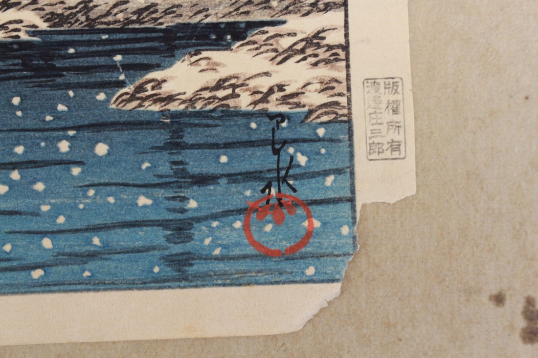 Antique Signed Japanese Woodblock - 3