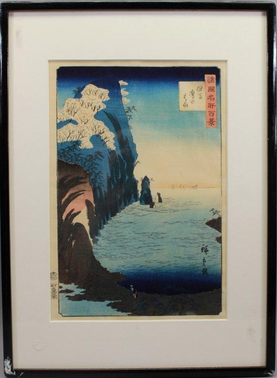 Hiroshige (1826-1870) First Edition Woodblock