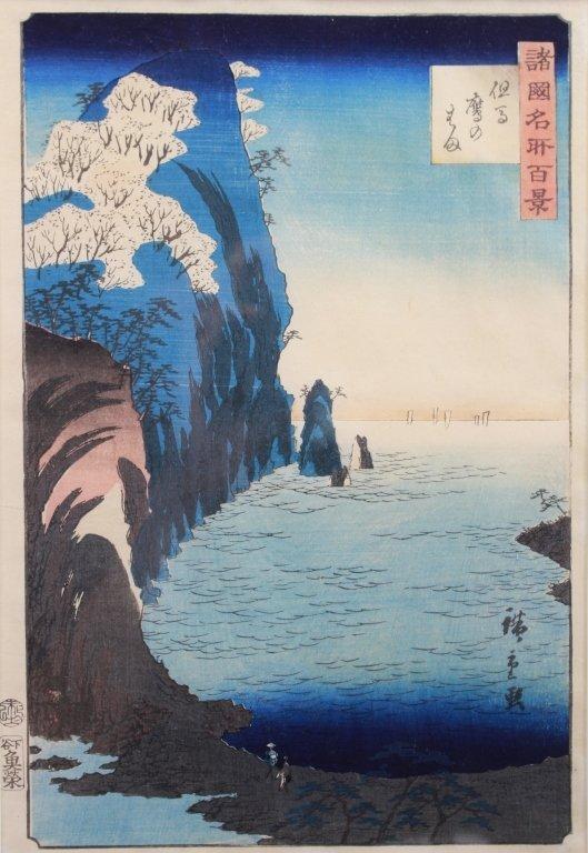 Hiroshige (1826-1870) First Edition Woodblock - 2