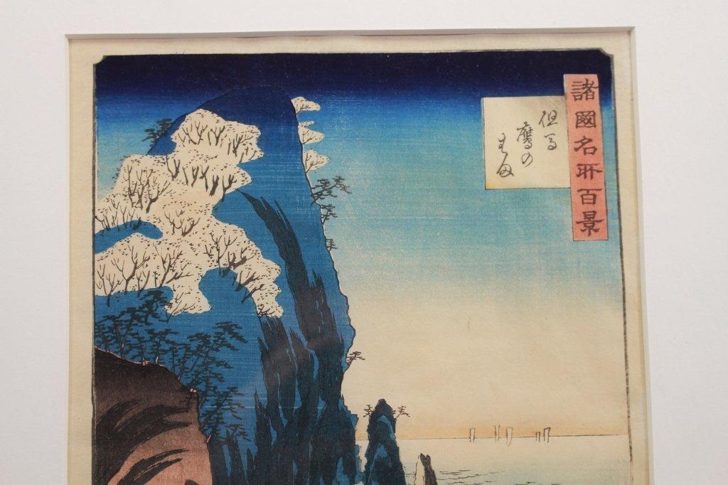Hiroshige (1826-1870) First Edition Woodblock - 4