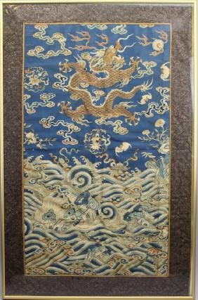 Antique Chinese Imperial 5-Claw Dragon Embroidery