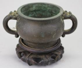 Signd Antique Chinese Double Handled Bronze Vessel