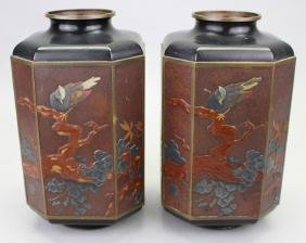 (2) Antique Chinese Lacquered Vases