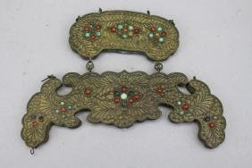 Antique Nepalese Beaded Wall Ornament