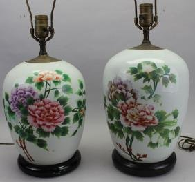 Antique Calligraphy Signd Chinese Ginger Jar Lamps