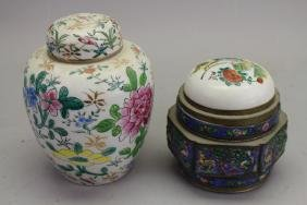 (2) 20th C. Covered Jars