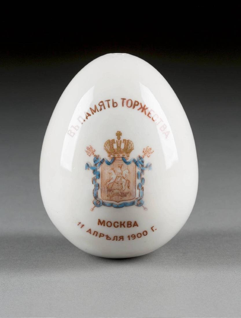 A PORCELAIN EASTER EGG Russian, 1900 With Cyrillic
