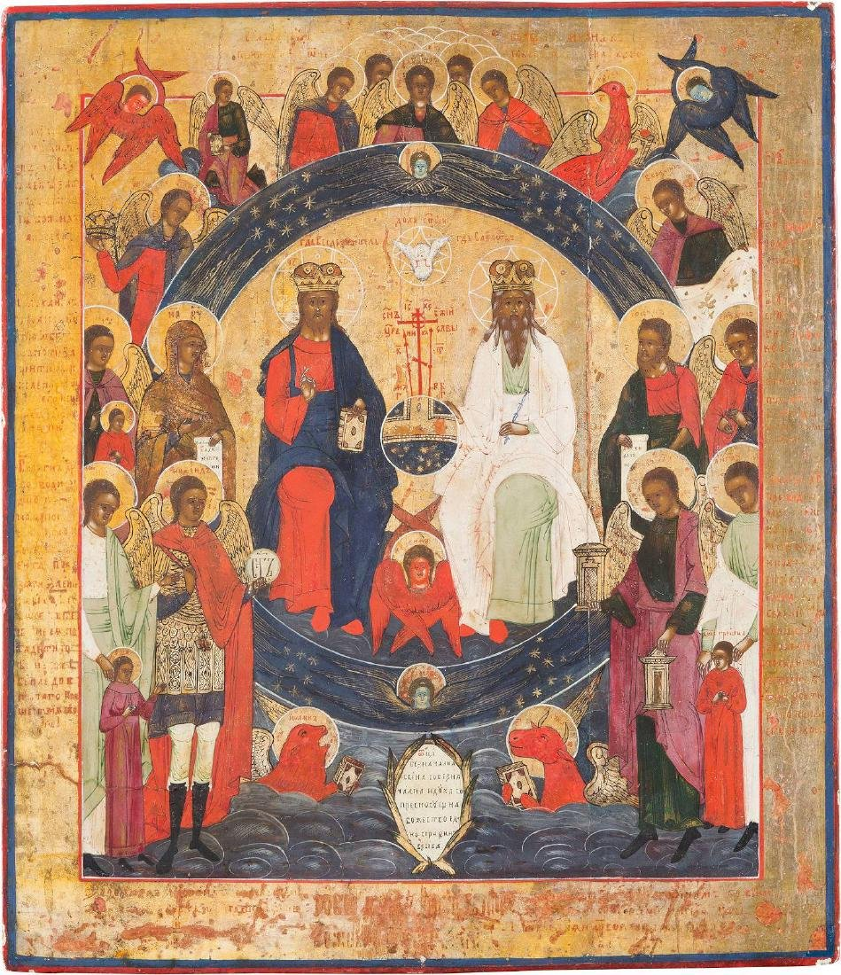 A LARGE ICON SHOWING THE NEW TESTAMENT TRINITY Russian,