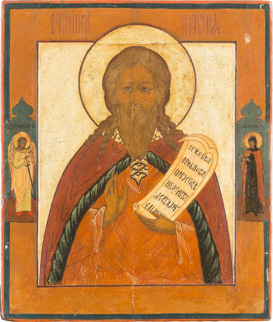 AN ICON SHOWING THE PROPHET ELIJAH Russian, circa 1800