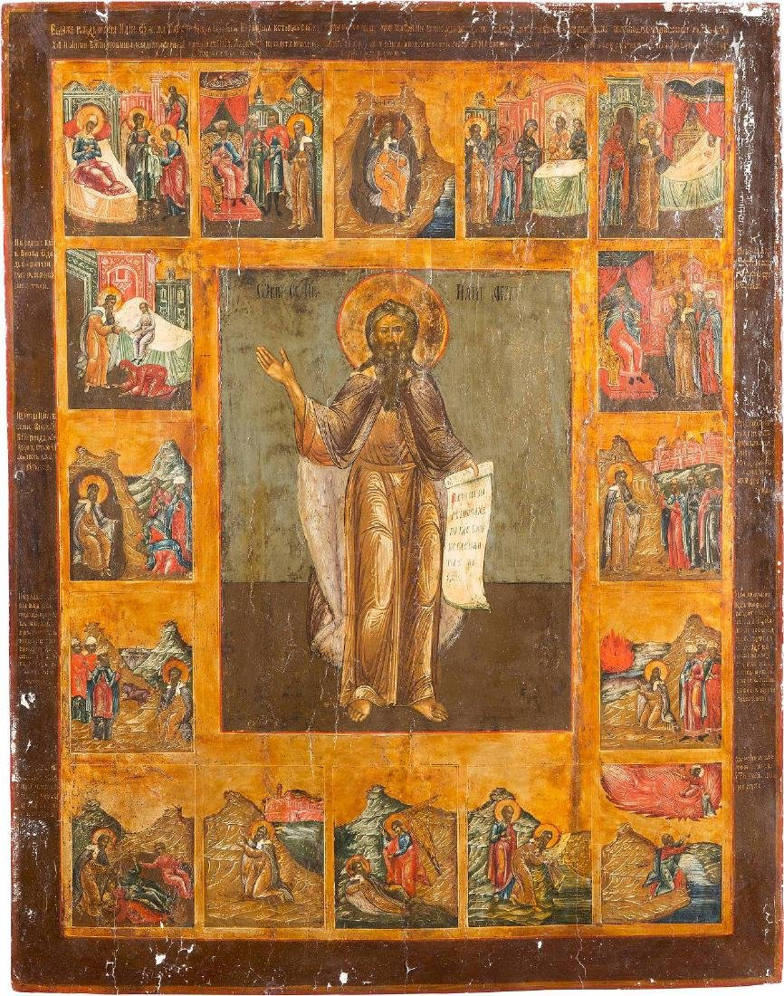 A MONUMENTAL AND RARE ICON OF THE PROPHET ELIJAH WITH