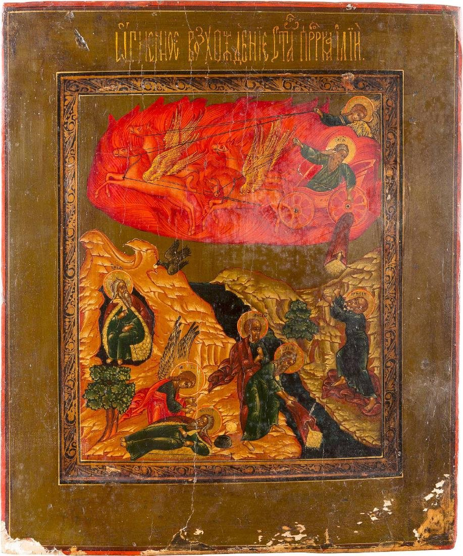 AN ICON SHOWING THE PROPHET ELIJAH, HIS LIFE IN THE