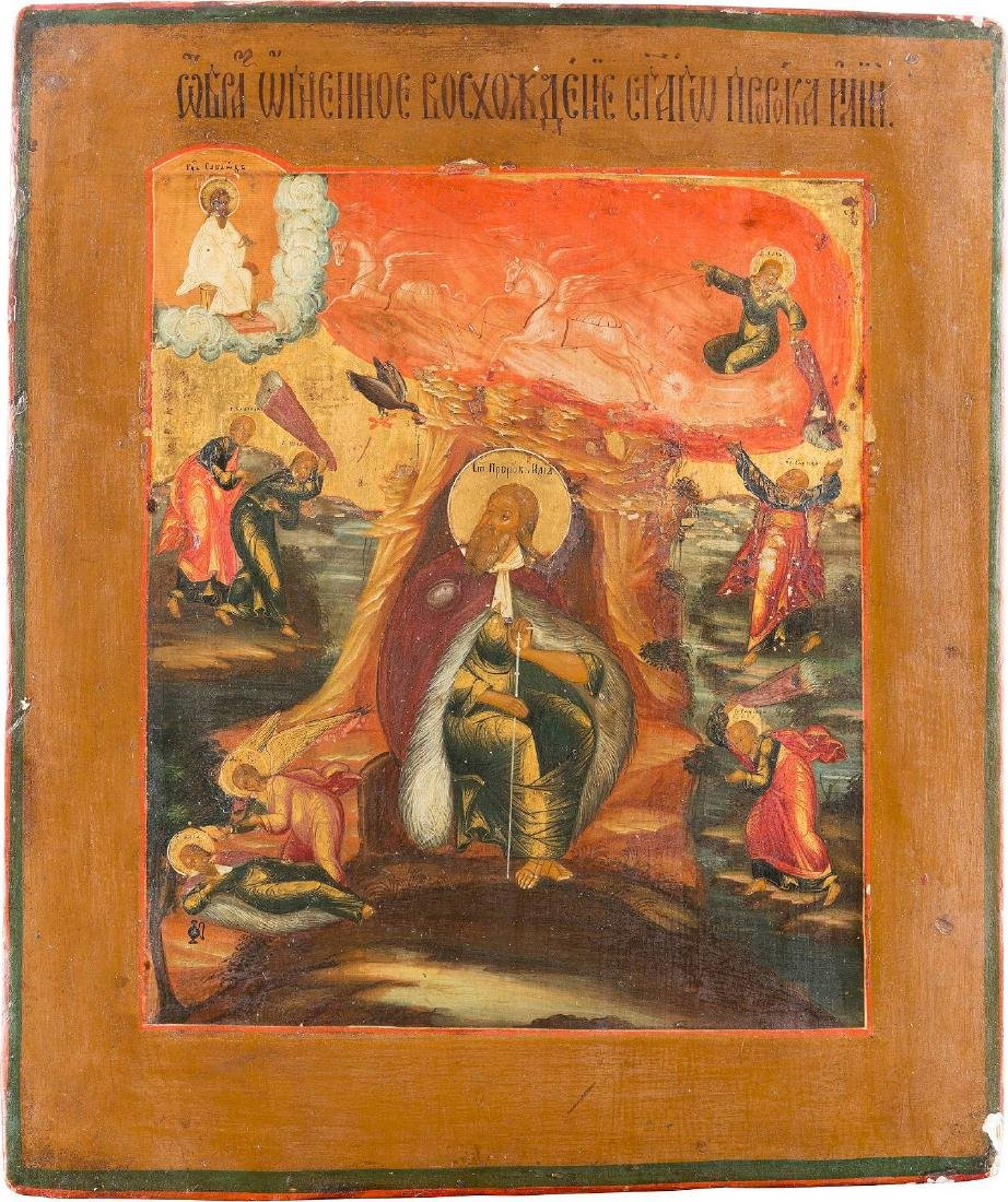 AN ICON OF THE PROPHET ELIJAH, HIS LIFE IN THE DESERT