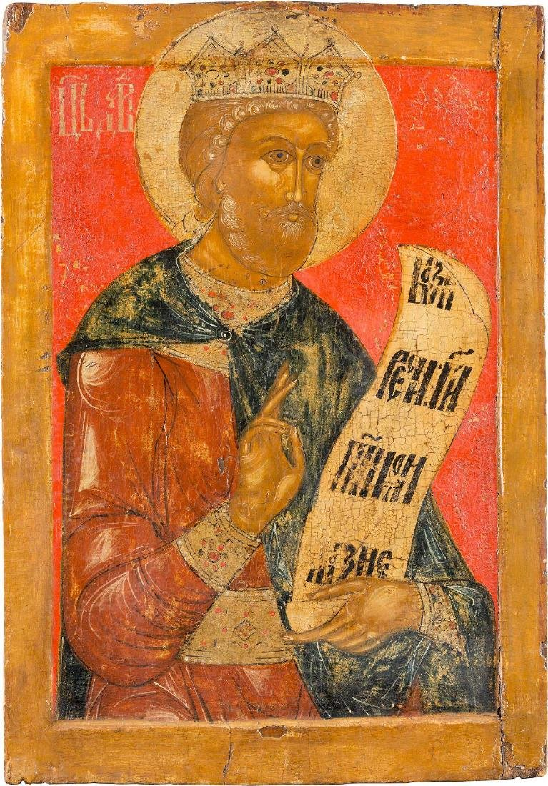 A VERY FINE AND MONUMENTAL ICON OF KING DAVID FROM A