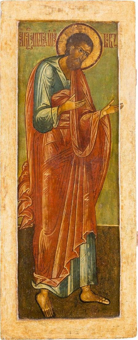 A MONUMENTAL ICON SHOWING ST. JAMES THE APOSTLE FROM A