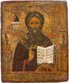 AN ICON SHOWING ST. ANTIPAS Russian, late 19th century