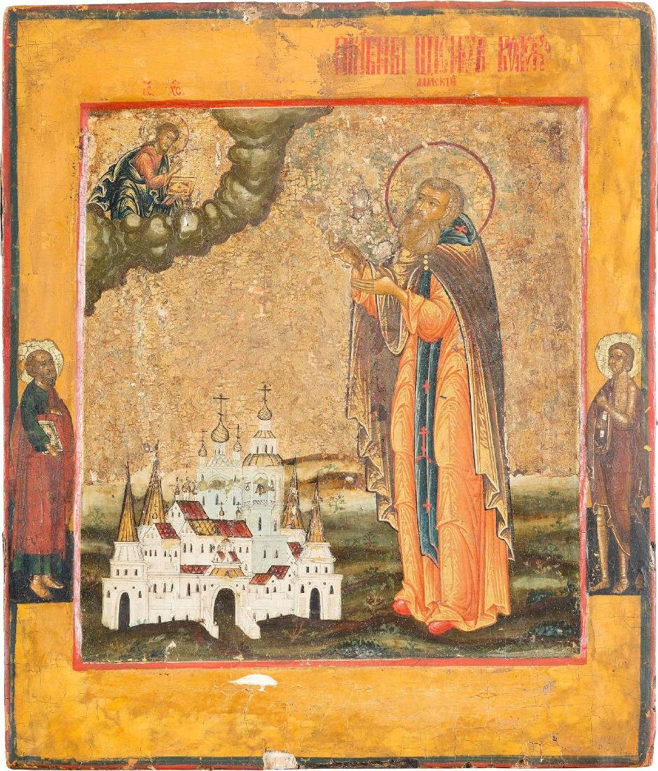 AN ICON SHOWING ST. JOSIF OF VOLOKOLAMSK Russian, 18th