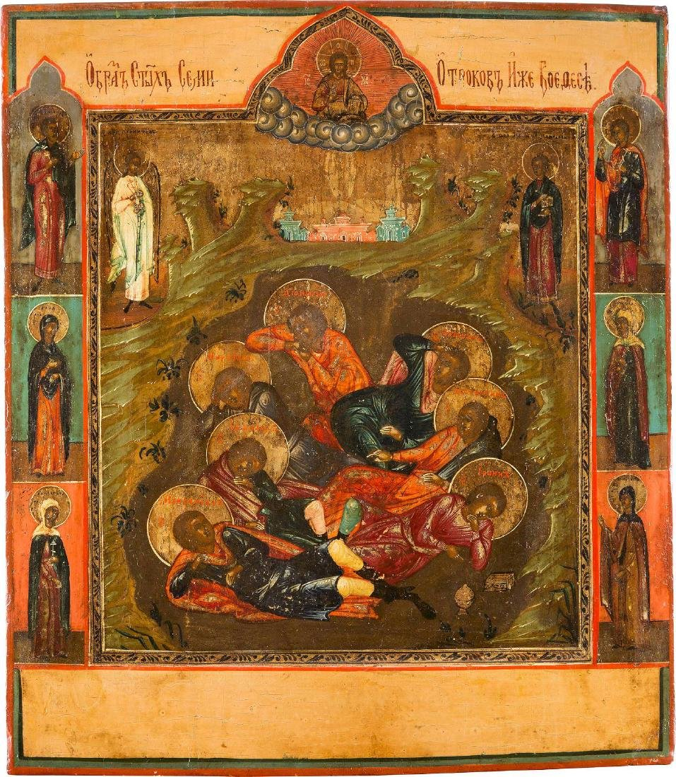AN ICON SHOWING THE SEVEN SLEEPERS OF EPHESOS Russian,