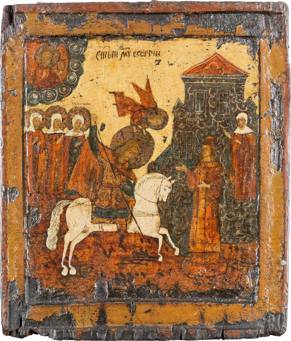 AN ICON SHOWING ST. GEORGE KILLING THE DRAGON WITH