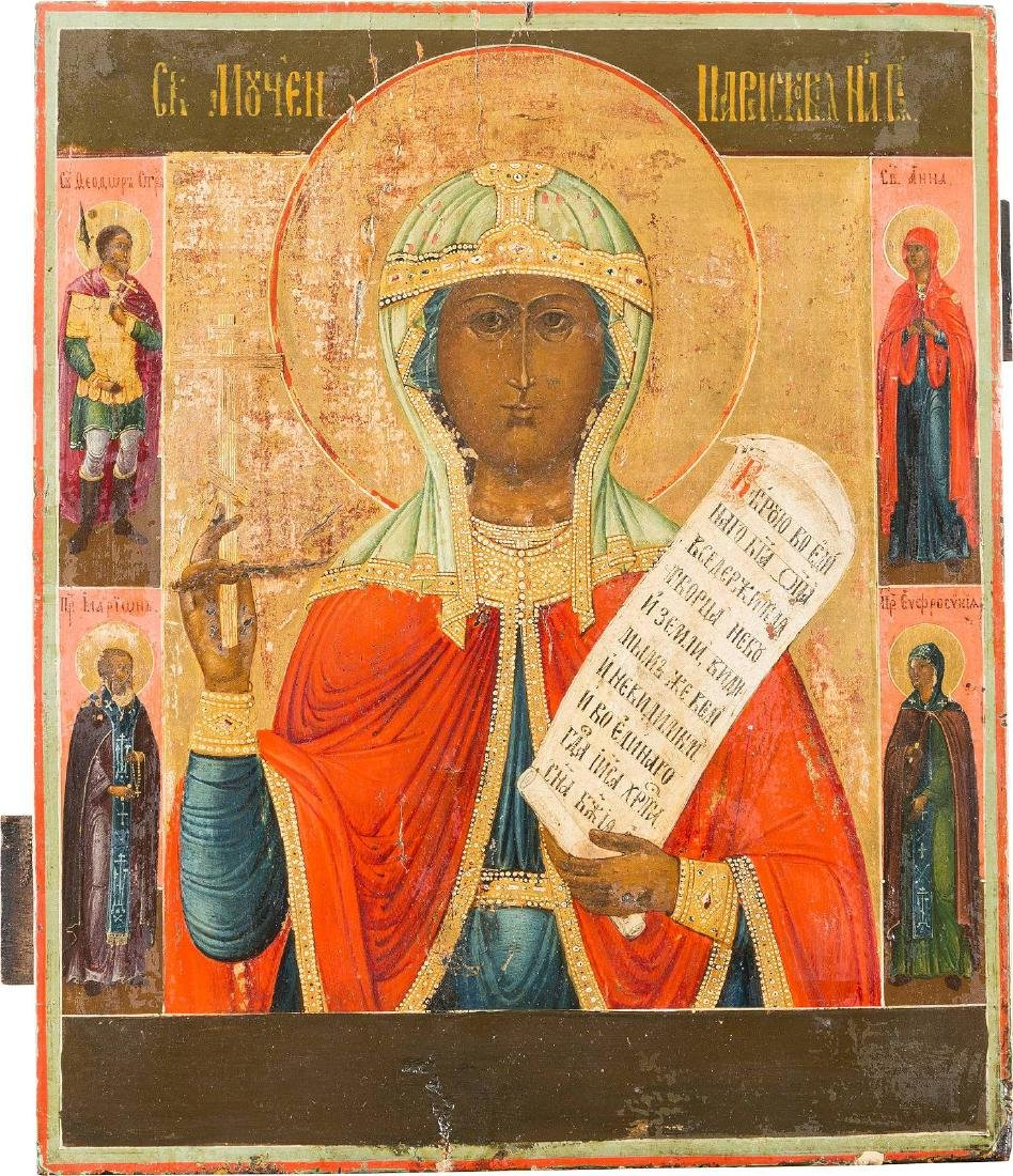 AN ICON SHOWING THE MARTYR SAINT PARASKEVA Russian,