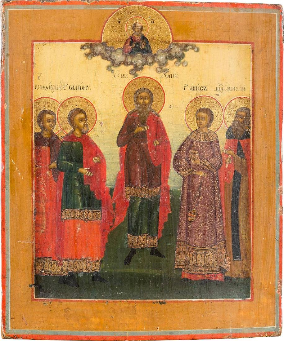 AN ICON SHOWING FIVE SELECTED SAINTS Central Russian,