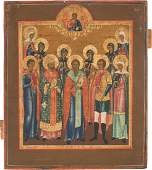 AN ICON SHOWING A SELECTION OF FAVOURITE FAMILY SAINTS