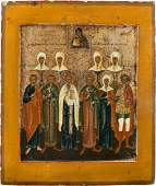 AN ICON SHOWING A SELECTION OF TEN FAVOURITE SAINTS
